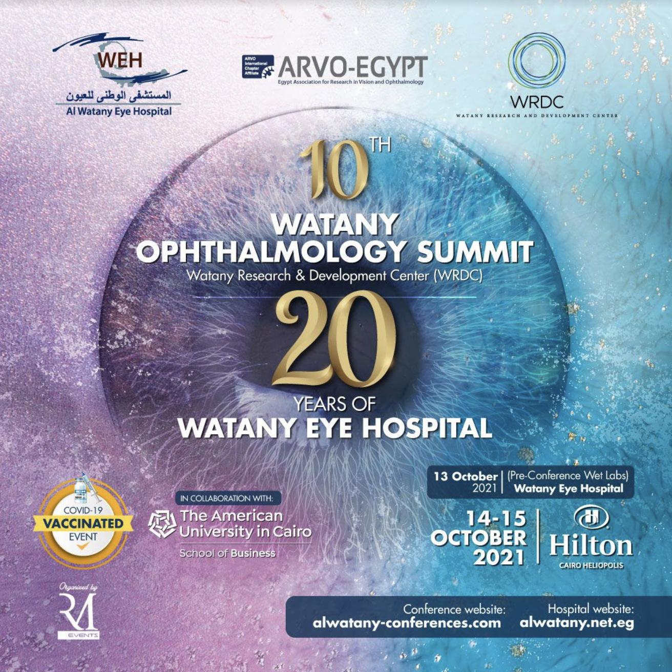 watany ophthalmology summit